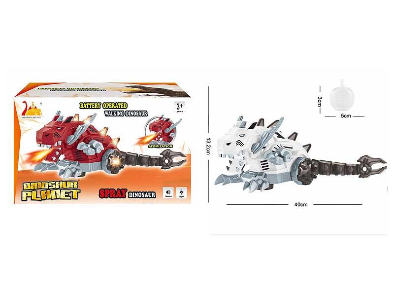 B/O universal Dinosaur toys