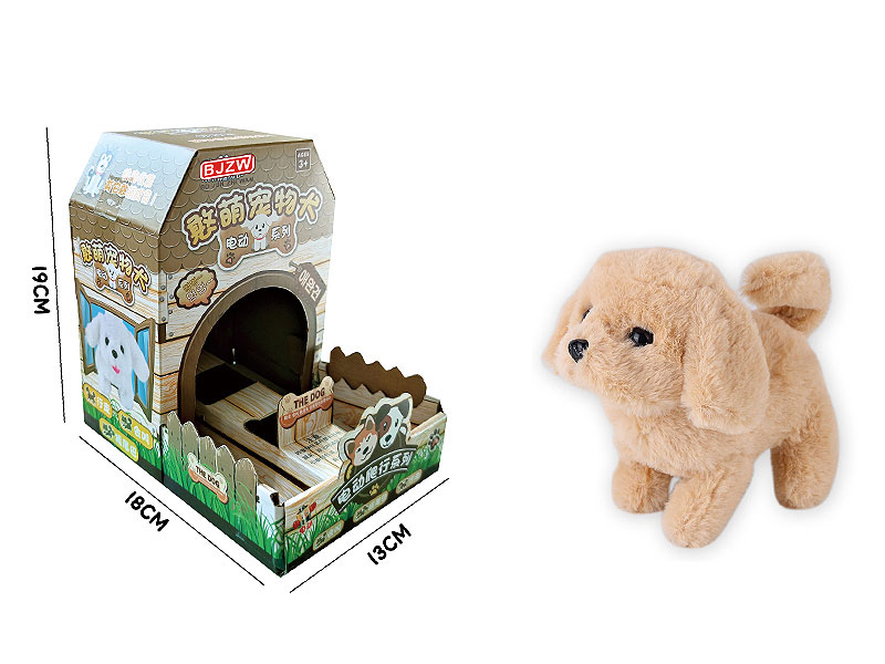 B/O Dog W/S toys