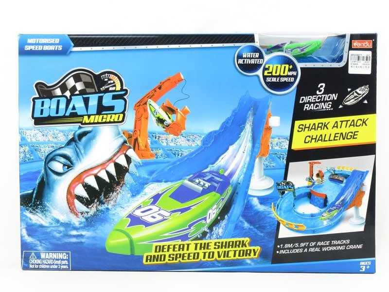 B/O Induction Boat toys