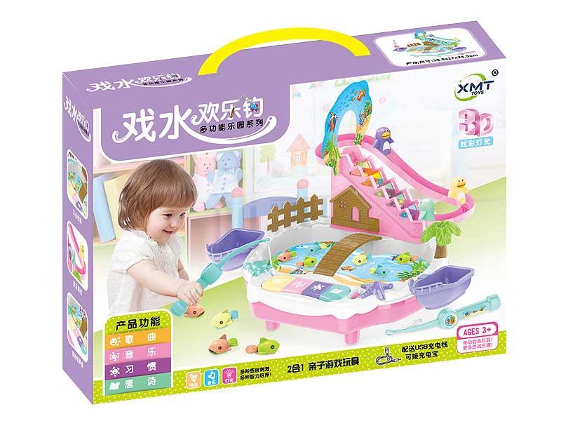 B/O Fishing Game W/L_M(2C) toys