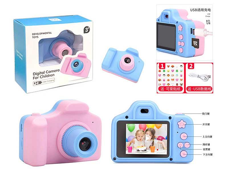 B/O Camera(2C) toys