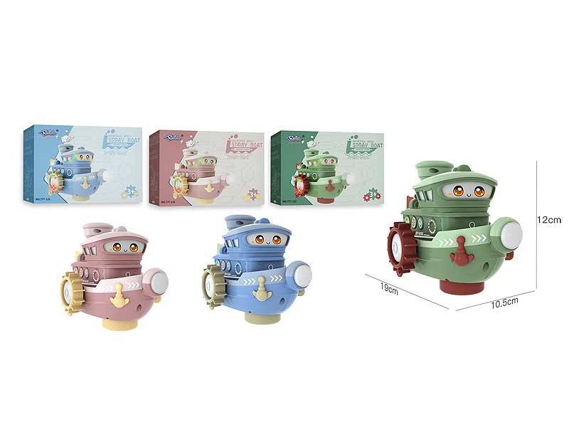 B/O universal Smoking Cruise W/L_M(3C) toys