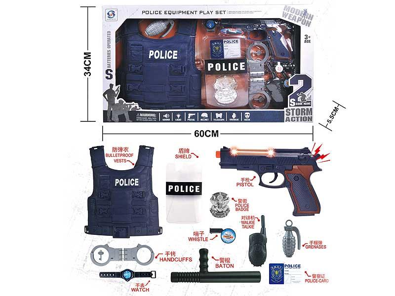B/O Gun Set W/L_S toys