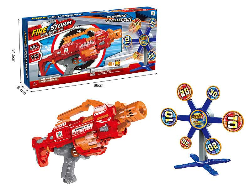 Electric power big soft bullet gun with electric dart target in one set WHOLESALE TOYS toys