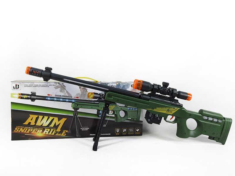 Infrared B/O Gun W/L_S toys