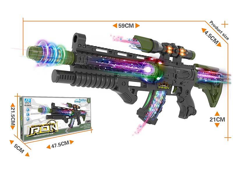Infrared B/O Gun W/L_M toys