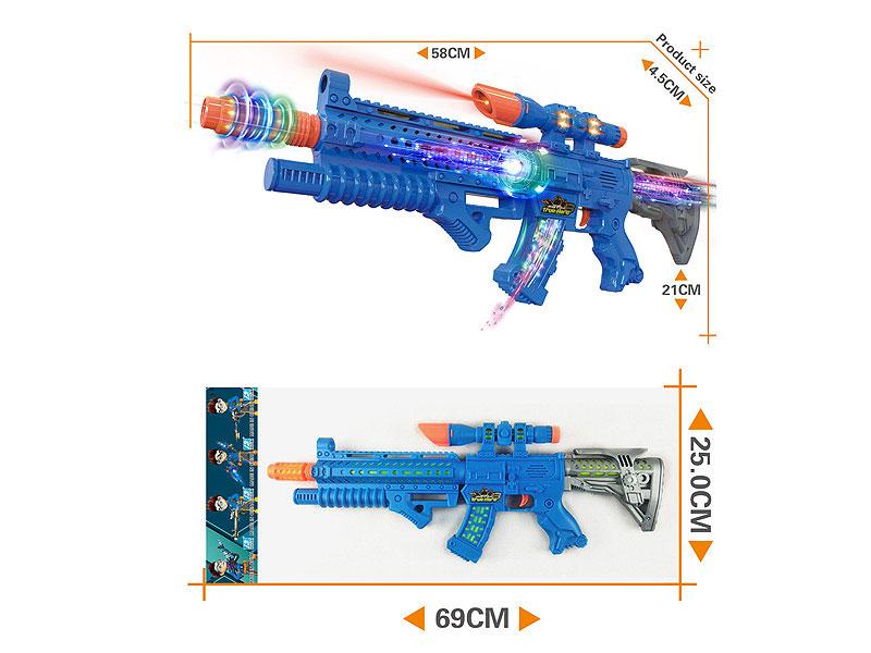 Infrared B/O Gun W/L_M(2C) toys