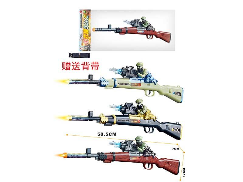 B/O Librate Gun W/L_S(3S) toys