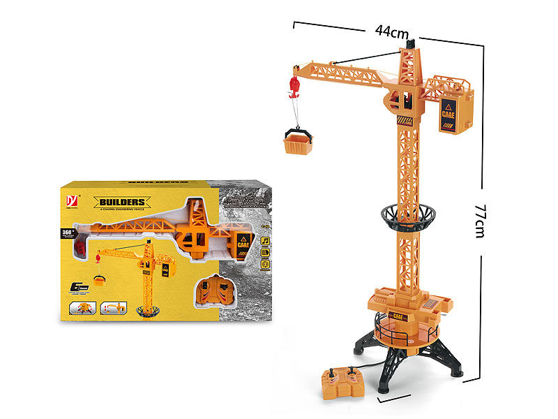 Wire Control Tower 6Ways toys