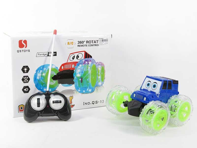 R/C Tip Lorry Car W/L_M(2C) toys