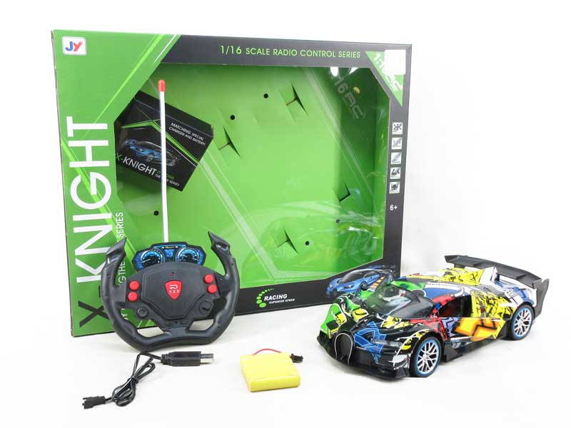 1:14 R/C Car 5Ways W/L_Charger toys