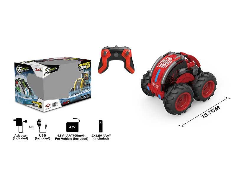 2.4G1:24R/C Stunt Car W/Charge toys