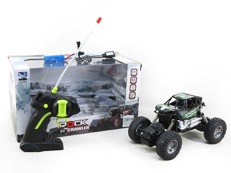 1:20 R/C Car W/Charge(2C) toys
