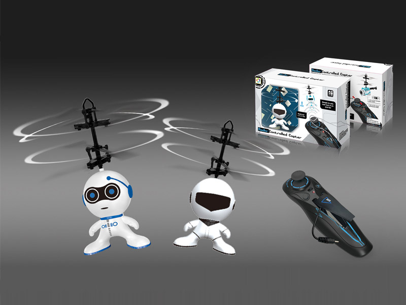 R/C Robot(2S) toys
