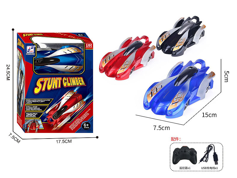 R/C Climb Wall Car(2C) toys