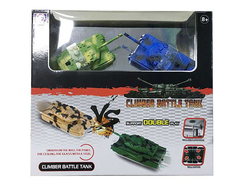 R/C Fight Tank 4Ways(2in1) toys