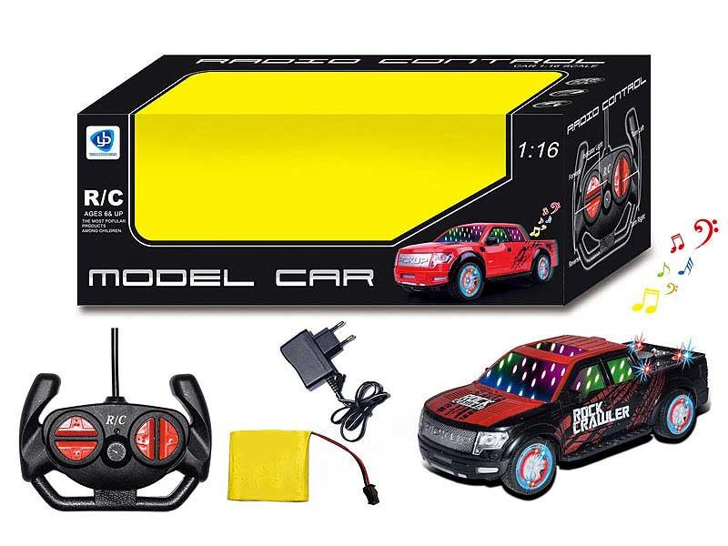 1:16 R/C Car 4Ways W/Charge(2C) toys