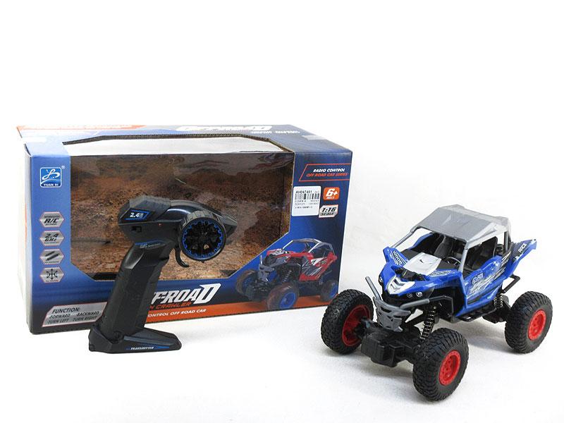 2.4G 1:16 R/C Cross-country Car 4Ways(2C) toys