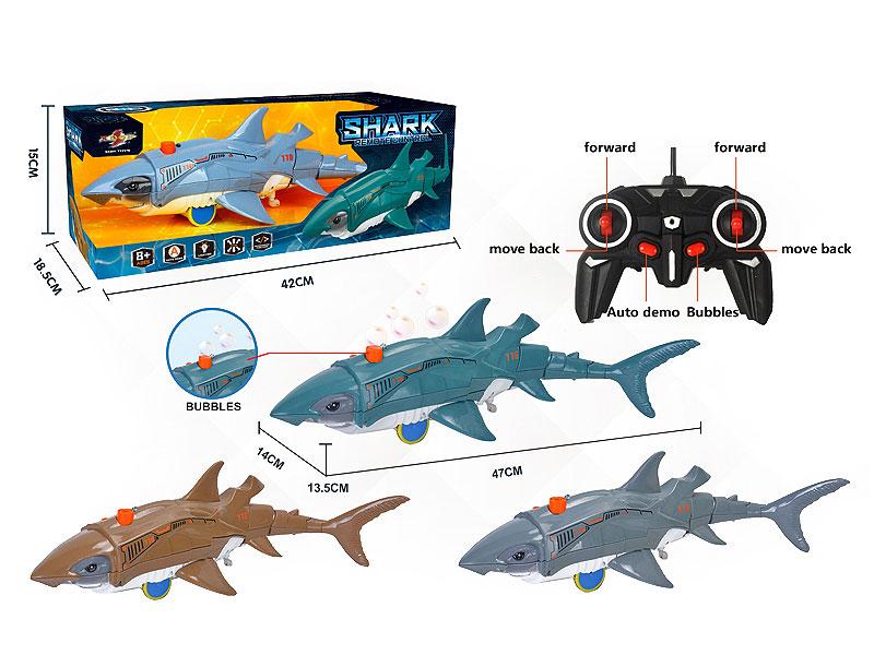 R/C Blowing Bubble Shark W/L_M(4C) toys
