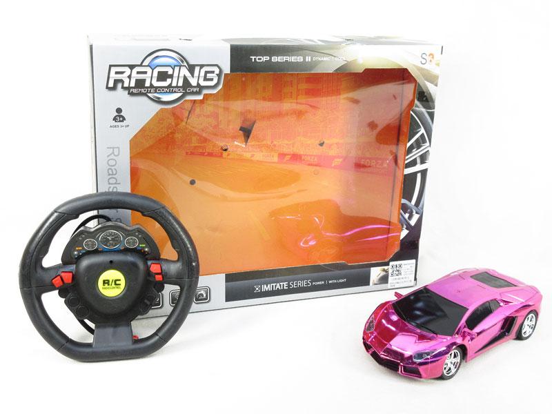 1:20 R/C Racing Car 4Way W/L toys