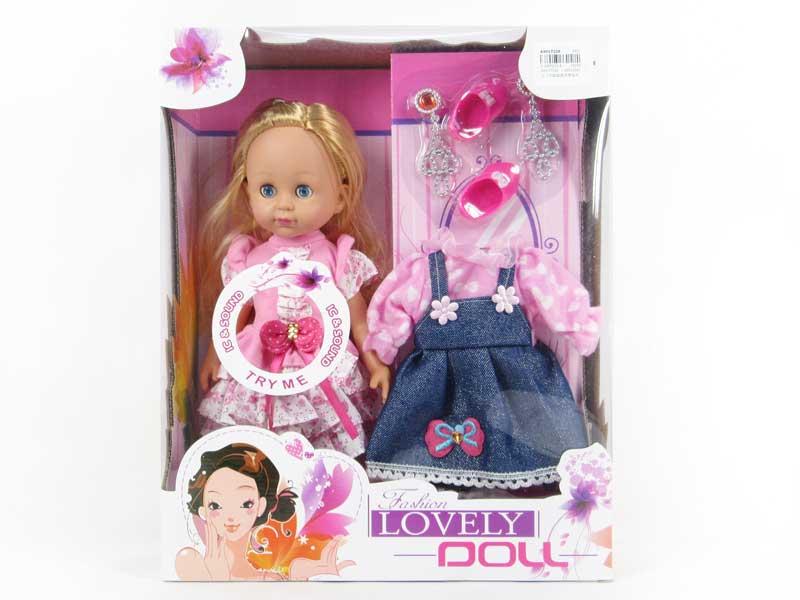 12.5inch Moppet Set W/M toys