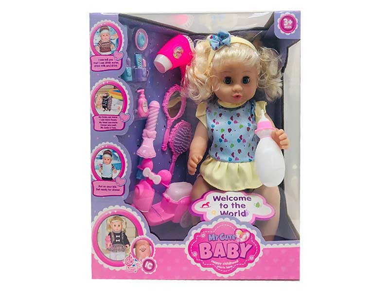 18inch Doll Set W/IC toys