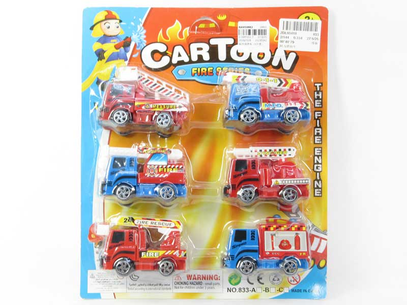 Pull Back Fire Engine(6in1) toys