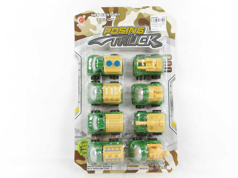 Pull Back Car(8in1) toys