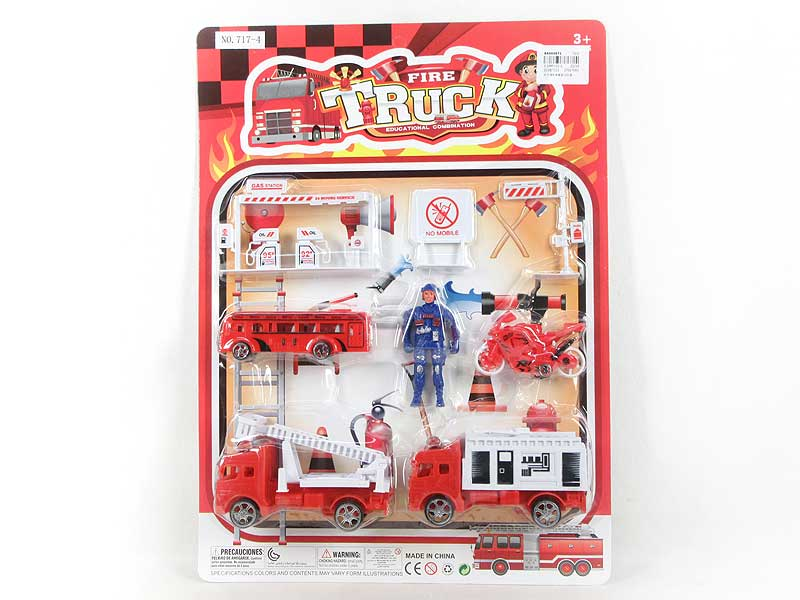 Pull Back Fire Engine Set(2in1) toys