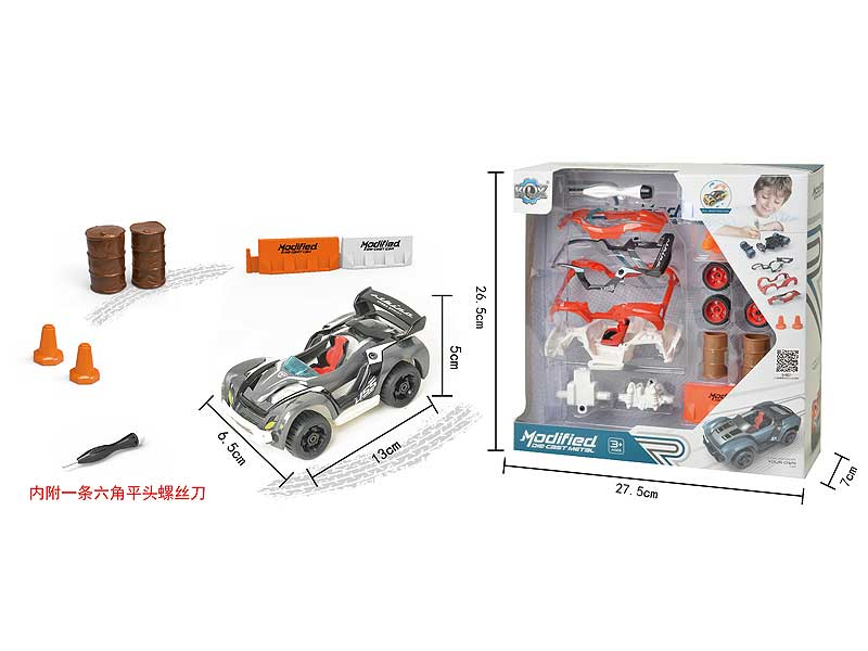 Die Cast Diy Car Pull Back(2C) toys