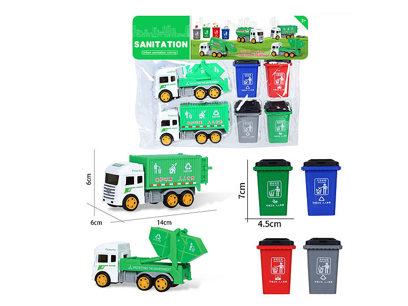 Friction Sanitation Truck(2in1) toys