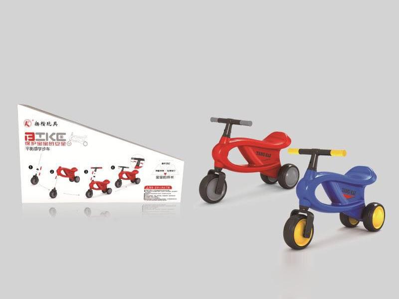 Baby Walker Set(2C) toys