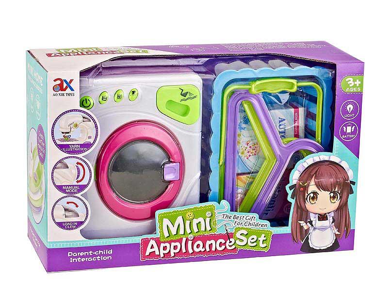 B/O Washer Set toys