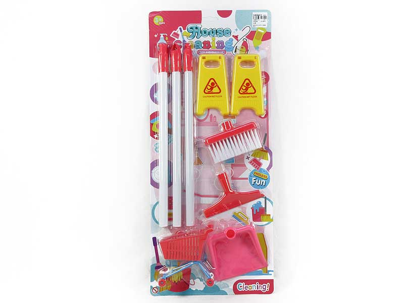 Sweep The Tool toys