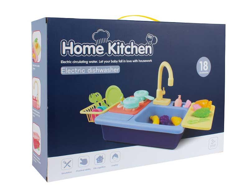 Electric Water Washing Basin(2C) toys