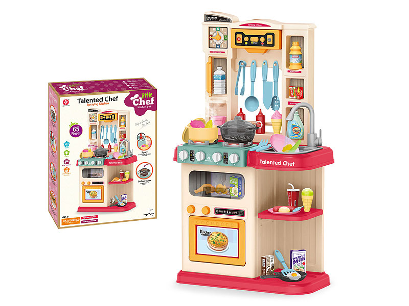 Water Spray Tableware W/L_M toys