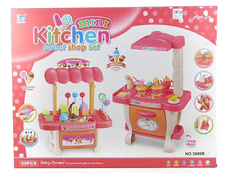 Ice Cream Supermarket & Water Table W/L_S toys