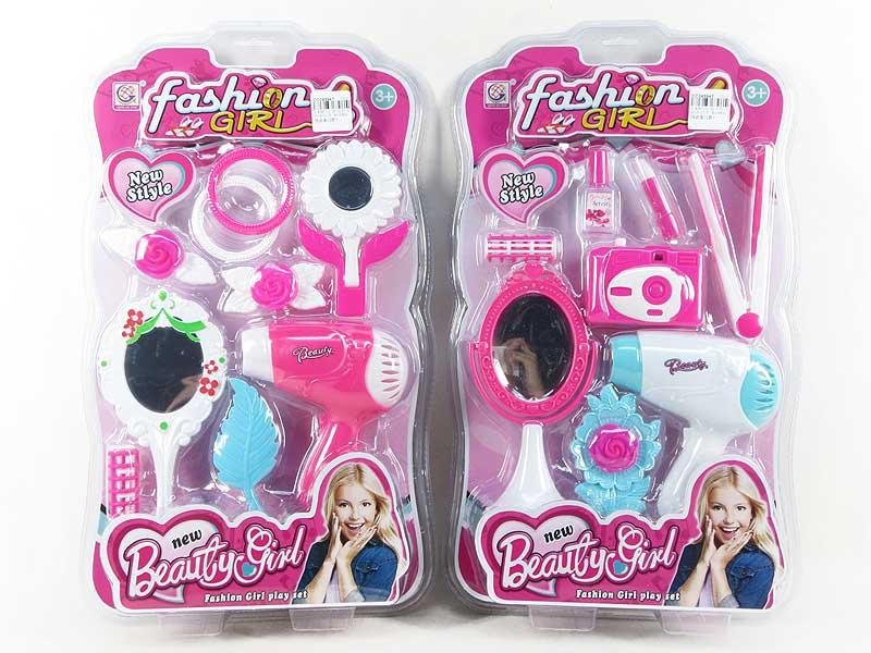 Beauty Set(2S) toys