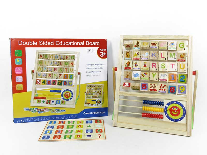 English Wooden Calculation Learning Frame toys
