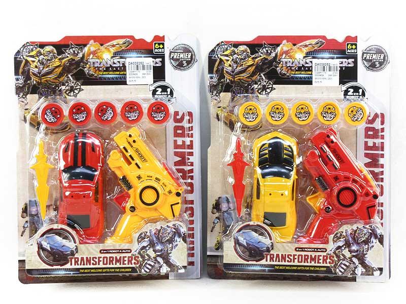 Transforms Car & Shoot Gun(2S2C) toys