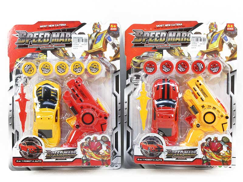 Transforms Car & Shoot Gun(2S2C) toys