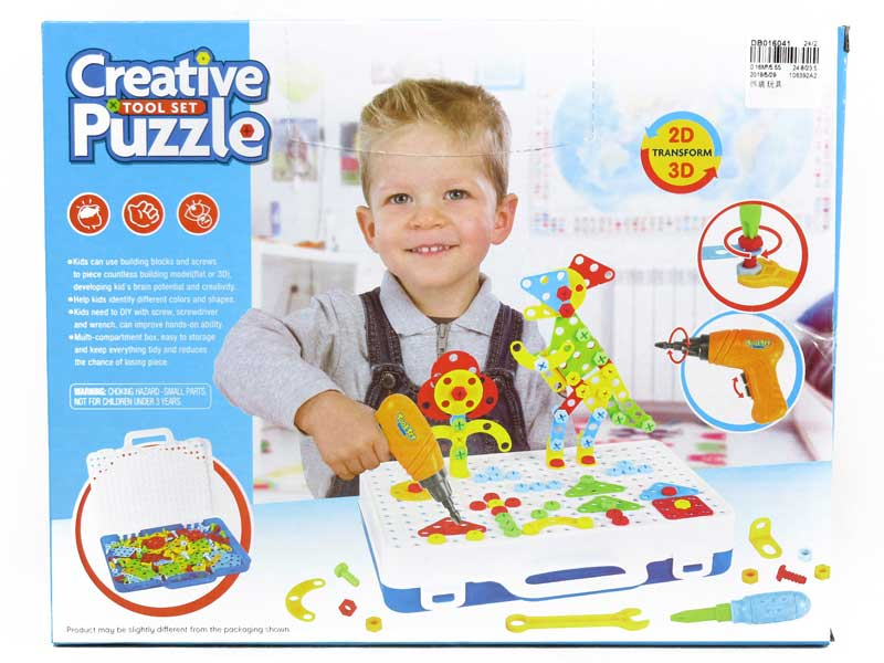 Toy DIY 3D JIGSAW PUZZLE Creative Tool Set With Electric drill toys
