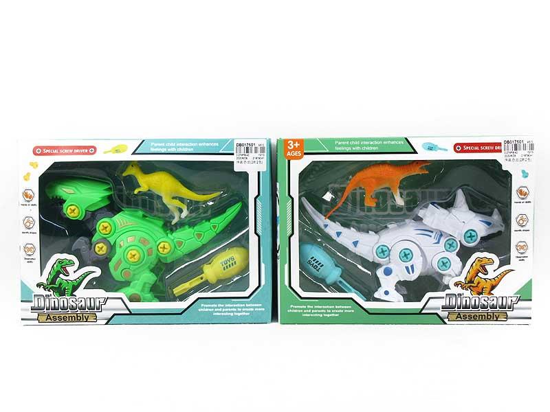 Diy Dinosaur(2S2C) toys