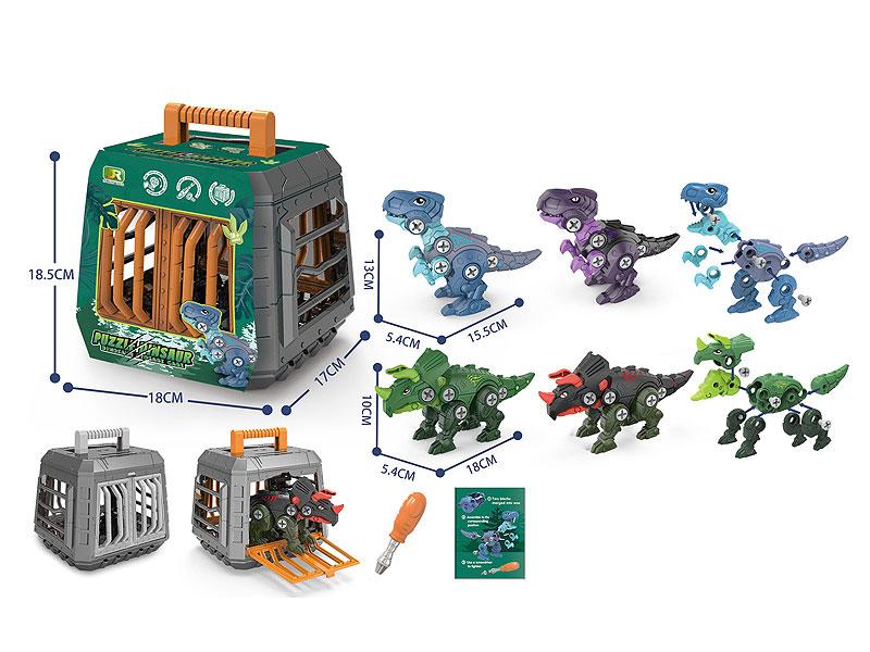 Diy Dinosaur toys
