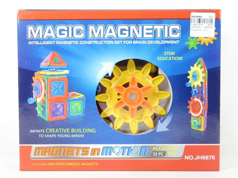 Magic Blocks(32pcs) toys