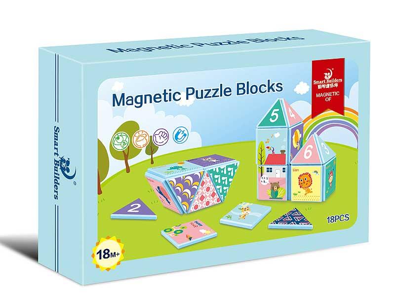 Blocks(16pcs) toys