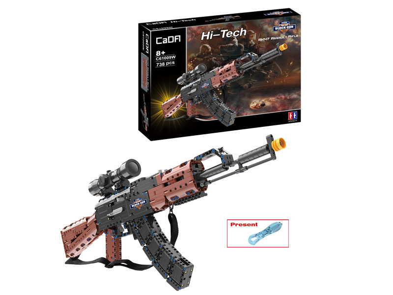 Block Gun toys