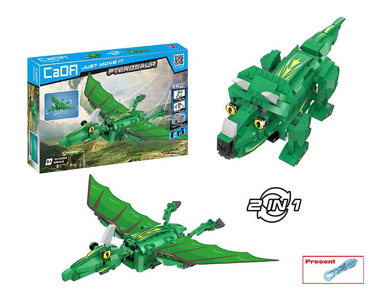 2in1 inductive Block Dinosaur toys