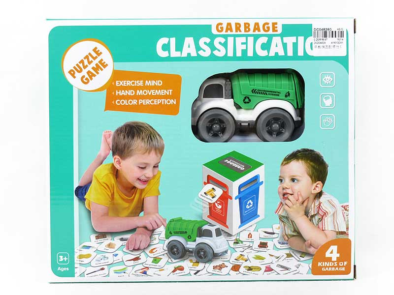 Early Education Puzzle & Friction Car toys