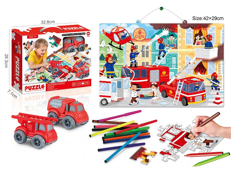 Fire Painting Puzzle toys